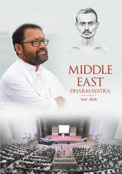 2018 Middle East Dharmayatra