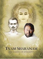 Tvam Sharanam