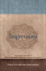 Impressions - Sadguru Bodh Sahay