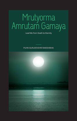 Mrutyorma Amrutam Gamaya