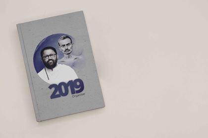 Organiser 2019
