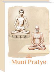 Muni Pratye