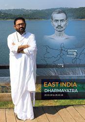 East India Dharmayatra 2018